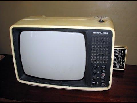 Телевизор Юность 406д/ 1992 год