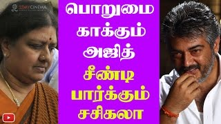 Is Sasikala And Team Forcing Ajith  2DAYCINEMACOM
