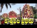 Kottapeta Prabhalu at Konaseema