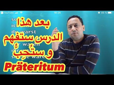Männer tunesien kennenlernen