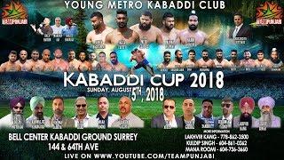 LIVE KABADDI YOUNG METRO KABADDI CUP 2018