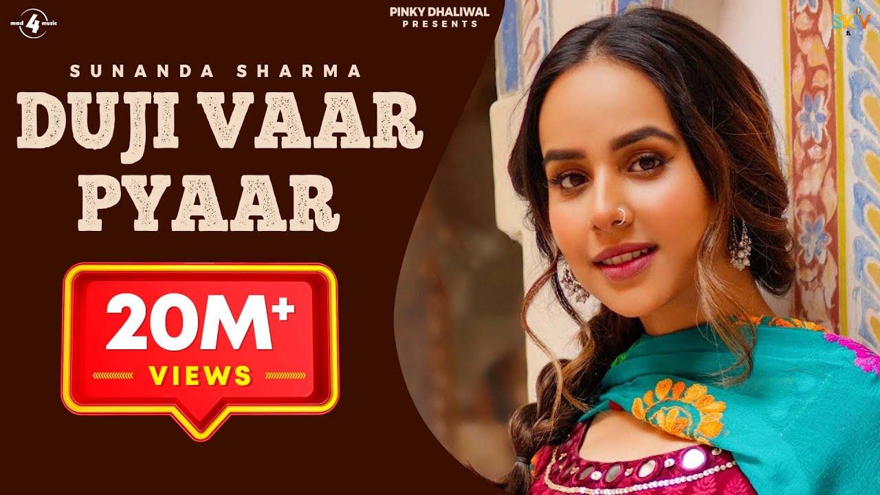 Duji Vaar Pyar Lyrics in Hindi| Sunanda Sharma Lyrics