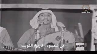 تحميل اغاني الملحن الفنان #محمد_الرويشد في حفل يوم الطالب الكويتي الأول فرع جامعة الكويت عام 1972م - تصوير نادر MP3