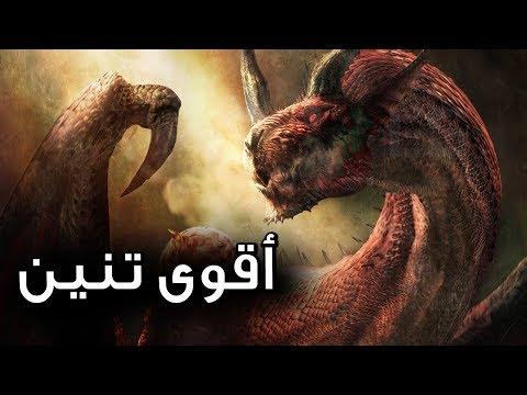 انطباعات Dragon Dogma Dark Arisen Remastered