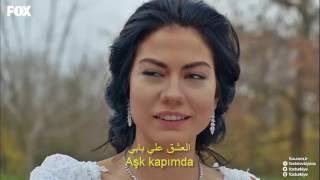 Buray Sevdalar Sevdalar مترجمه للعربيه _prinsess Nadoتصميمي