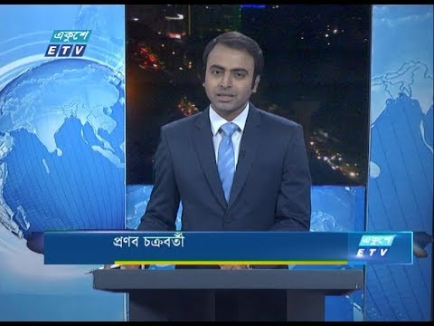 09 Pm News || রাত ০৯ টার সংবাদ || 27 February 2020 || ETV News