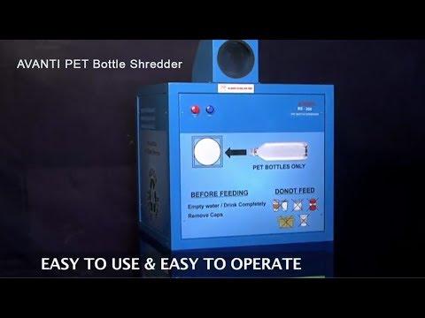 Avanti BS 200P (Pet Bottle Shredder)