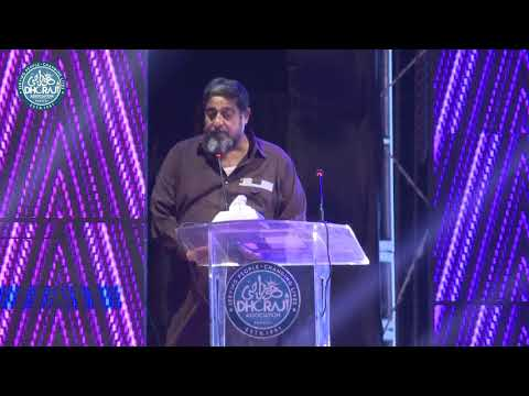 Vice President Dhoraji Association (Amin Godel) Speech on 1st Annual Dinner 2018