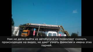 Правоохранители Северной Осетии схватили двух чеченцев