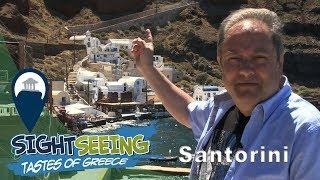 Santorini | Walking the old ports of Santorini