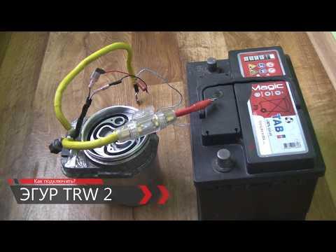 Как проверить насос ЭГУР без авто / How to check the Electro-Hydraulic Power Steering  pump