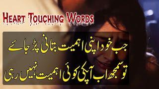 urdu alfaaz - मुफ्त ऑनलाइन वीडियो
