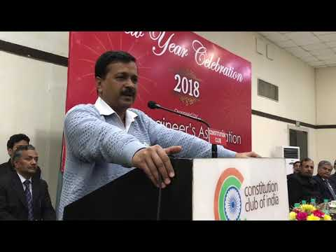 Delhi CM Arvind Kejriwal at New year celebration organised by Delhi Engineers Association