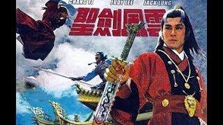 Храбрецы под тенью кунг-фу  (боевые искусства, кунг-фу 1977 год)