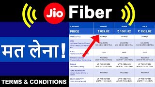 Jio Fiber Welcome Offer Launched with Tariff Plan Details | Jio FREE 4K TV, Set Top Box in HINDI  IMAGES, GIF, ANIMATED GIF, WALLPAPER, STICKER FOR WHATSAPP & FACEBOOK