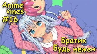 """АНИМЕ ПРИКОЛЫ! """"Eromanga sensei"""" Anime Vines/CRACK/COUB!!! #16"""