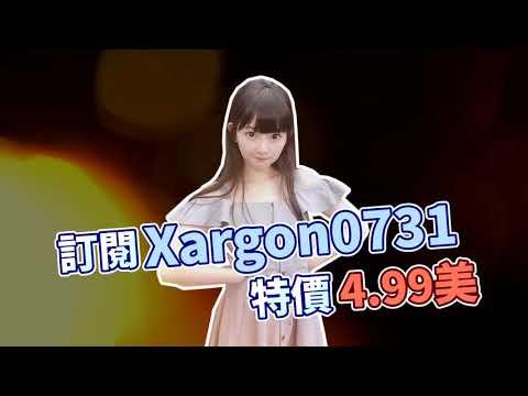 四點九九鎂 - Xargon 2018最新單曲 feat. Ko0416、優格
