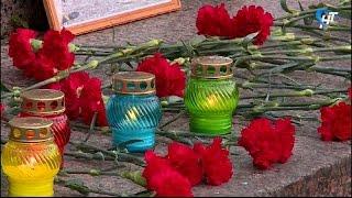 В Великом Новгороде проходит акция памяти жертв трагедии над Синайским полуостровом