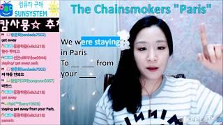 """[엘라팝]#17.The Chainsmokers의 """"Paris""""가사 해석_ 어떤 일탈을 파리에서?_팝송영어추천"""