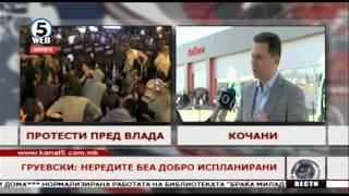 Груевски во интервју за Канал5 - за последната бомба на Заев и за протестот