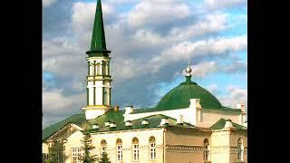 Яңы көн - 24.11.17 Башҡортостан Үҙәк Диниә назаратына 100 йыл
