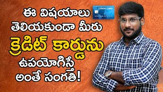 Credit Card in Telugu - 5 Rules for Your First Credit Card | How to Get out of Credit Card Debt