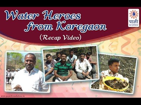 Recap Video - Water Heroes from Koregaon, Satara (Hindi)