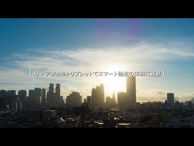Datumix株式会社|採用動画 |社員インタビュー
