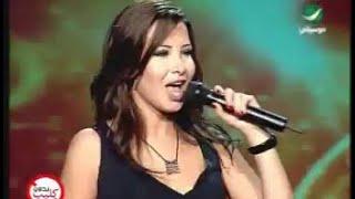 Nancy Ajram - Oul Tani Keda (Live) نانسي عجرم - قول تاني كده