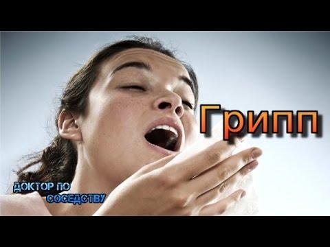 Лечение гепатита с лекарственными препаратами