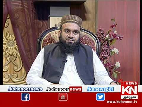 Istakhara 03 September 2021 | Kohenoor News Pakistan