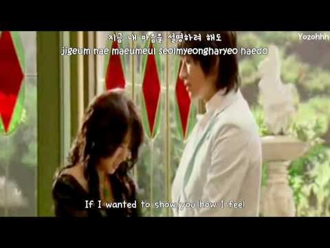 howl and j perhaps love fmv princess hours ost engsub romani