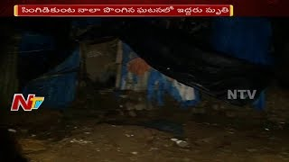 Special Report on Floods in Banjara Hills || #Hyderabadrains || NTV