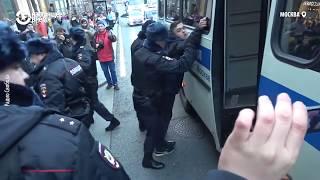 """Полиция задерживает протестующих - Акция в поддержку фигурантов дел """"Сети"""" и """"Нового величия"""""""