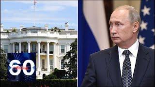 ПАНИКА в США: Трамп пригласил Путина в Белый дом. 60 минут от 20.07.18