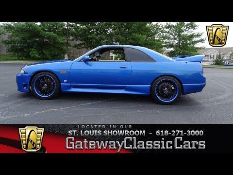 1996 Nissan Skyline for Sale - CC-1016778