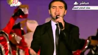 حصريا وائل جسار اكتوبر من احتفالات 6 اكتوبر تحميل MP3