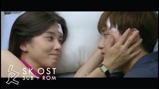 Why Did You Come Now - Jung Yup (I Hear Your Voice OST) Sub Español + Romanizacion