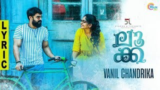 LUCA | Vanil Chandrika Song Lyric Video | Tovino Thomas, Ahaana Krishna | Sooraj S Kurup | Arun Bose