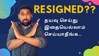How to manage notice period in Tamil | Workplace success in Tamil | Thanga Siragugal