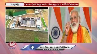 PM Modi Inaugurates 6 Mega Projects In Uttarakhand