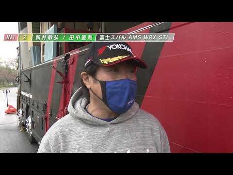 2021年 JAF 全日本ラリー選手権 新城ラリー ダイジェスト動画