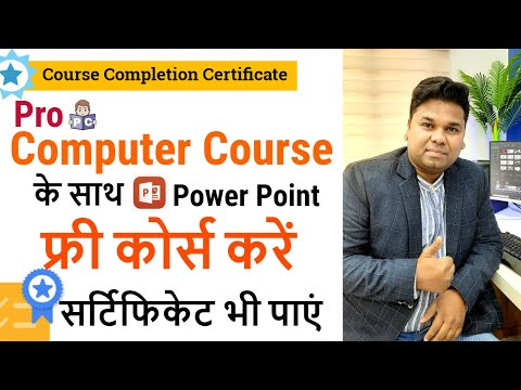 FREE PowerPoint Online Courses with Certificate | Every Computer User Should Know