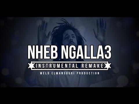 NGALA3 NHEB GRATUIT KAFON TÉLÉCHARGER MP3