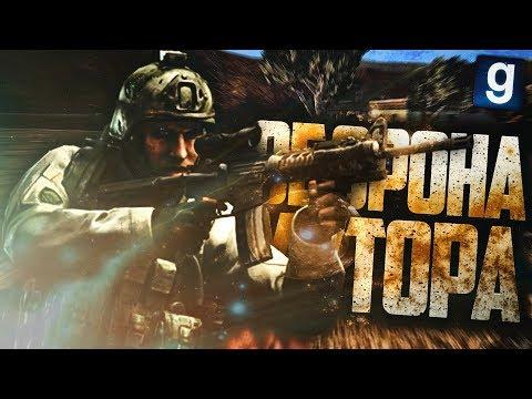 Militaryrp-garry's все видео по тэгу на igrovoetv online