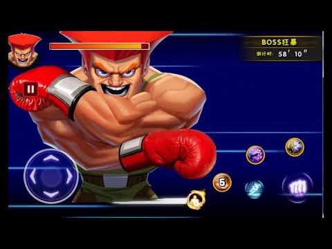 Vídeo do Super Boxe Campeão: Street Fighting