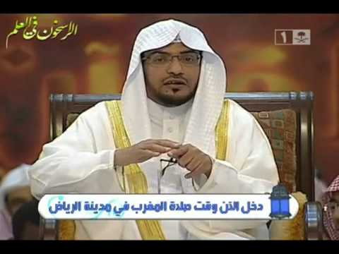 أول من ؟  و آخر من ؟ الشيخ صالح المغامسي