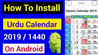 1440 hijri calendar to english 2019 - TH-Clip