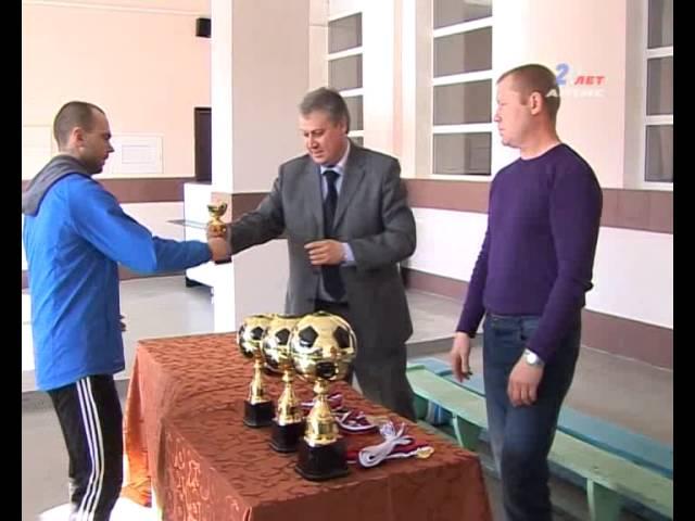 Награждены победители чемпионата города по мини-футболу