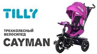 Велосипед трехколесный TILLY Cayman с пультом T-381 Turquoise от компании lenigo - видео